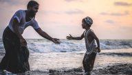 نظرية تبادل الأدوار ودورها في استقرار العلاقة بين الآباء والأبناء