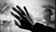 16 خاطرة عن أخلاق النهايات