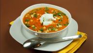 3 وصفات مميزة لتحضير الحساء الأسترالي المميز والشهي