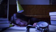 أكثر امراض اضطرابات النوم شيوعًا وطرق تشخيصها المختلفة