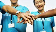 ما هي أهمية العمل التطوعي بالنسبة للمتطوع؟