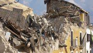 أسباب حدوث الزلازل وأهم مخاطرها والآثار السلبية الناتجة عنها