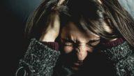 المشاكل النفسية التي يسببها القولون العصبي