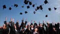 أهم المعلومات قبل اختيار التخصص الجامعي للحصول على الوظيفة المناسبة