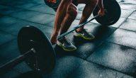 رياضة كمال الأجسام وأهم الأطعمة التي ينصح بها للاعبي الحديد