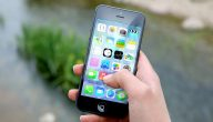 أفضل تطبيقات أيفون 11.. تعرف على أهم التطبيقات لعام 2019