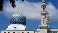الأماكن السياحية في كوالا ترينجانو ماليزيا وأجملها على الإطلاق