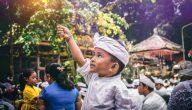 اسواق سورابايا اندونيسيا : 4 من افضل اسواق مدينة سورابايا اندونيسيا