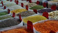 طبخ البرغل .. وصفات مميزة لطبخ البرغل والكينوا