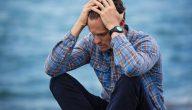 مدة علاج البواسير الخارجية