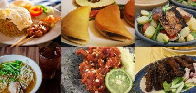 اشهر الوجبات في اندونيسيا ومجموعة من الأكلات الشهية