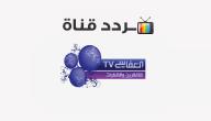 تردد قناة العفاسي Alafasy 2020 على النايل سات