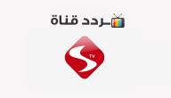 تردد قناة سكوب الكويتية Scope 2020 على النايل سات