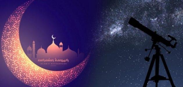 كم باقي على رمضان 2020