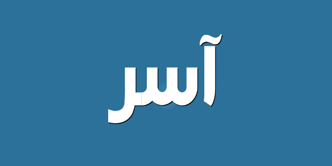 أبيض كابل قياس ترجمة اسم عبدالله بالانجليزي Comertinsaat Com