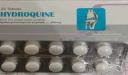 هيدروكين Hydroquin لعلاج الملاريات والتهاب الروماتيزم
