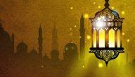 اجمل فانوس رمضان
