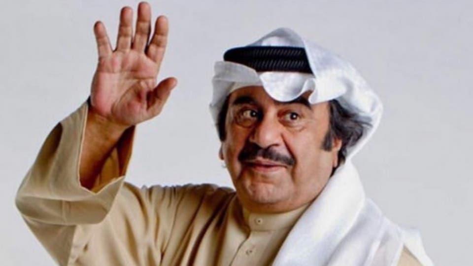 عبد الحسين عبد الرضا ويكيبيديا 13