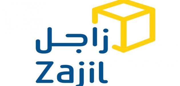 اوقات دوام زاجل في رمضان مواعيد عمل زاجل برمضان 2020 موقع محتويات