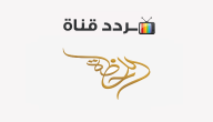 تردد قناة اللحظة اليمنية Allahdhah 2020 على النايل سات