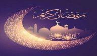 صور رمضان جديدة