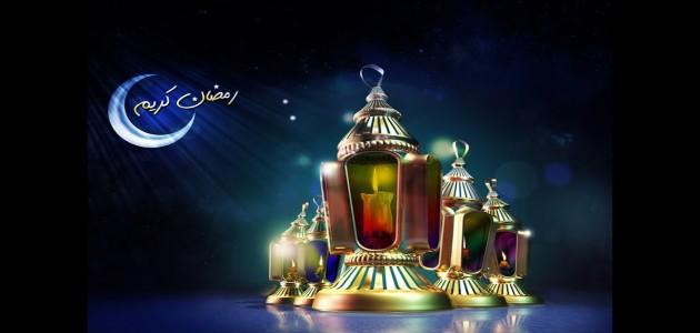 صور عن شهر رمضان