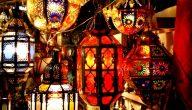 صور فانوس رمضان 2020