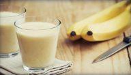 كم عدد السعرات الحرارية في الموز