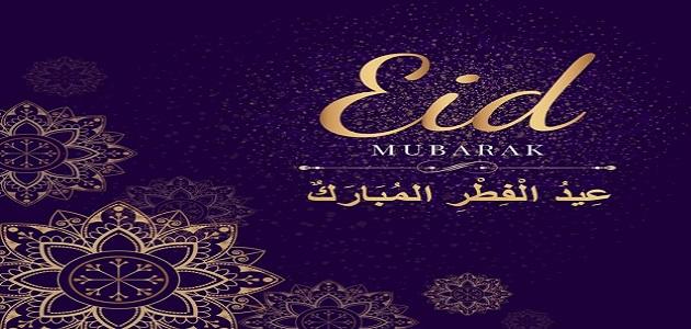 موعد اجازة عيد الفطر في الاردن 2020-1441.. متى صلاة العيد في الاردن
