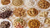 اشهى حلويات عيد الفطر 2020