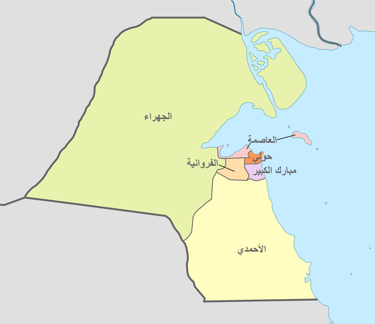 خريطة مناطق الكويت