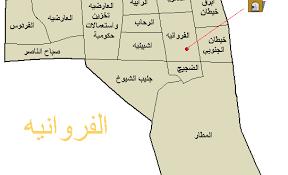 خريطة منطقة الفراونية