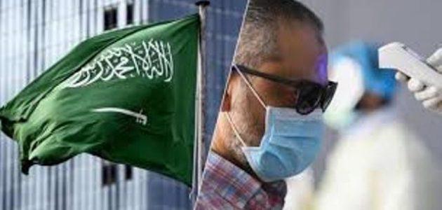 تعديل ساعات الحظر في السعودية 1441