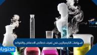 اسهامات الكيميائيين في تعرف خصائص الاحماض والقواعد