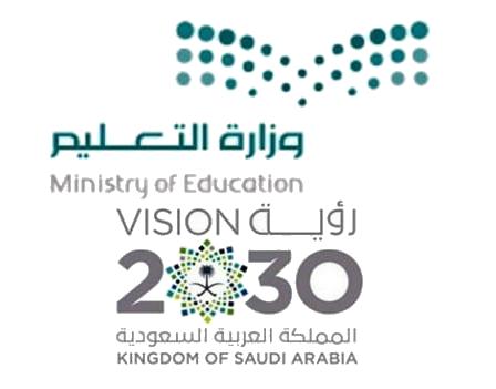 شعار وزارة التعليم 1442 الجديد موقع محتويات