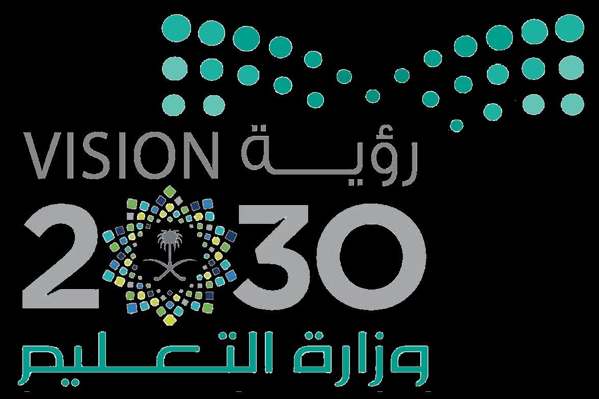 شعار وزارة التعليم مع الرؤية شفاف موقع محتويات