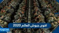 اقوى جيوش العالم 2020
