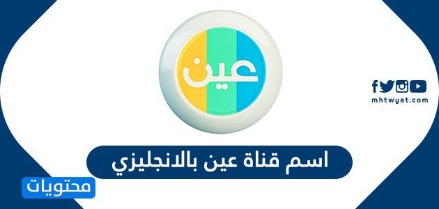 د يوسف الرويسان Twitterren ورقة 3
