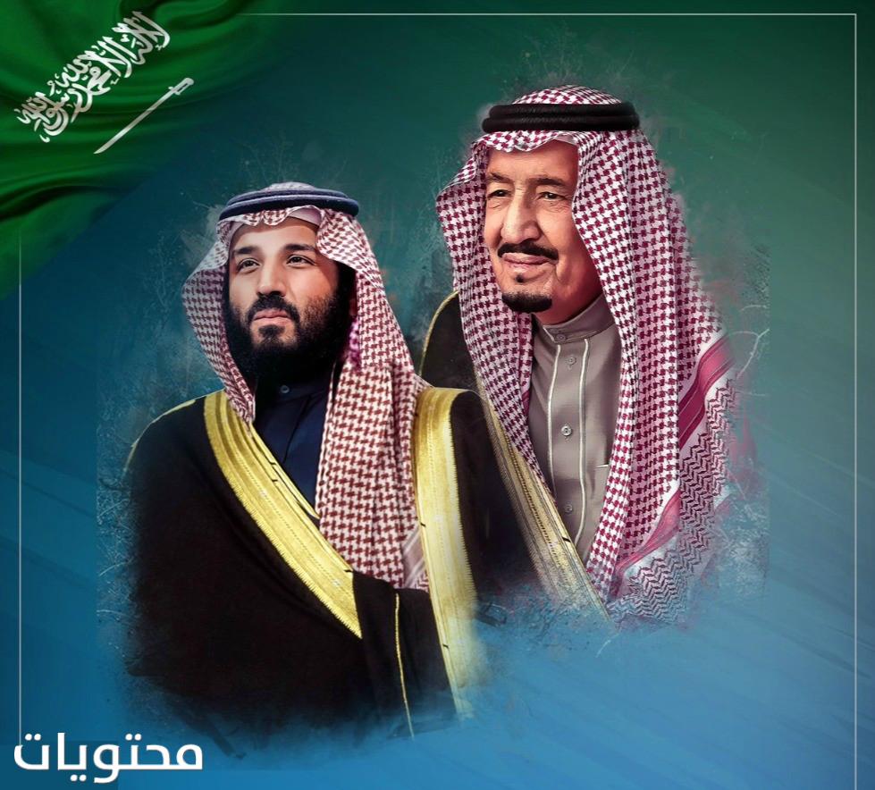 الملك سلمان وولي العهد خلفيات محمد بن سلمان Hd