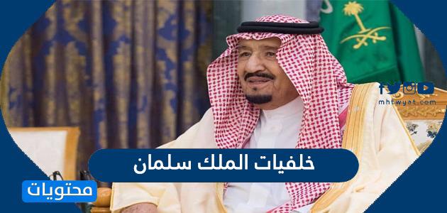 خلفيات الملك سلمان ومحمد بن سلمان hd دقة عالية