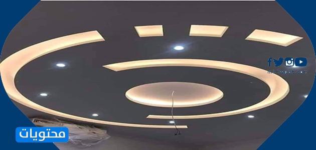 ديكورات جبس اسقف راقية 2020
