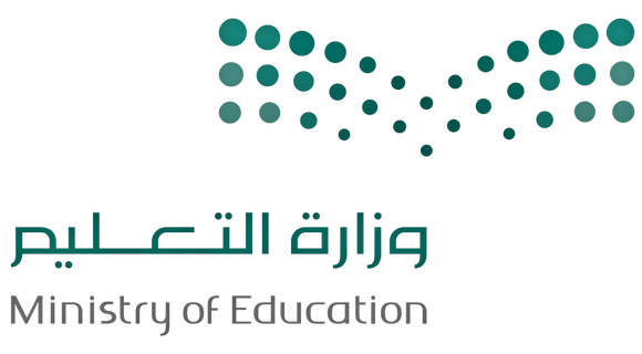 شعار وزارة التعليم بدون خلفية بيضاء الجديد مفرغ وشفاف موقع محتويات