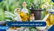 علاج التهاب الجيوب الانفية المزمن بالاعشاب وأسهل الطرق لتخفيف الاعراض