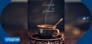 عبارات عن القهوة شتوية