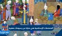 المنمنات الإسلامية هي عبارة عن رسومات صغيرة