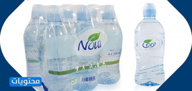 شركة مياه نوفا