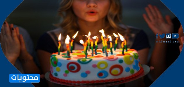 كلام عن عيد ميلاد صديقتي33