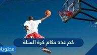 كم مساحة ملعب كرة السلة