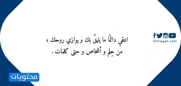 1 frases bonitas sobre la vida