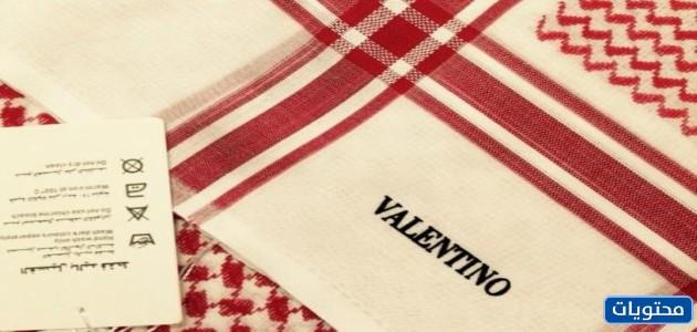 Shemagh Valentino
